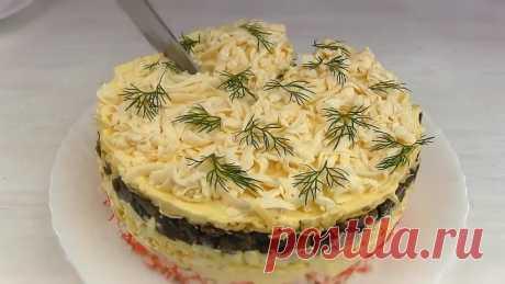 Нереально Вкусный крабовый Салат на Новый Год Званый Ужин