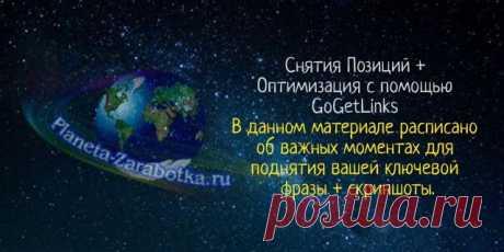 Мой профиль - Люда777 - Ева.Ру