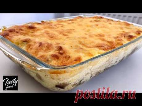 The most tasty Baked pudding with Potatoes and Mushrooms under Cheese! Please the family with this tasty dish!