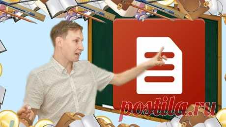 5 сервисов, из которых учителя берут материалы для школьников на каникулах. Как учиться интересно и полезно | Будни учителя | Яндекс Дзен