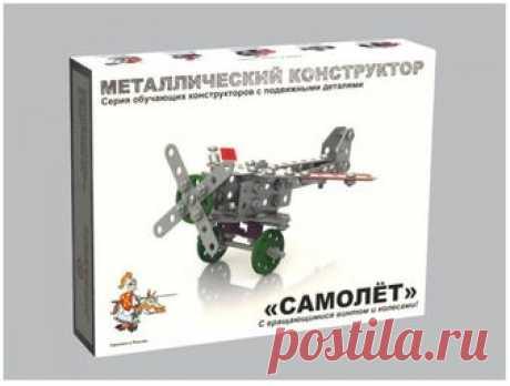 Детский металлический конструктор с подвижными деталями «Самолет»    Металлический конструктор «Самолет». Само это словосочетание несколько режет слух, но это толь...