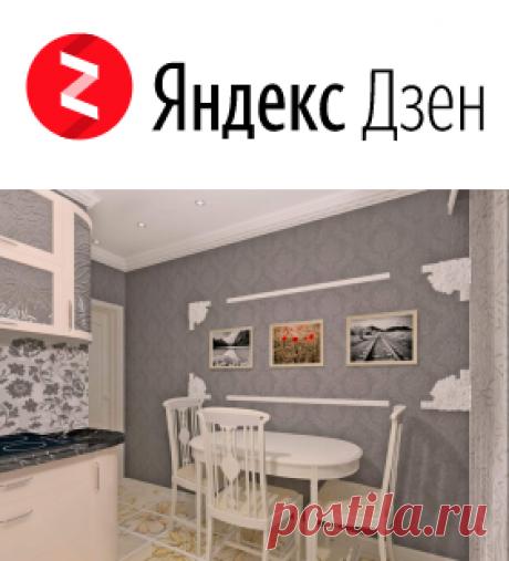"""Чем отделать стены кухни, чтобы дешево и практично – Газета """"Право"""""""