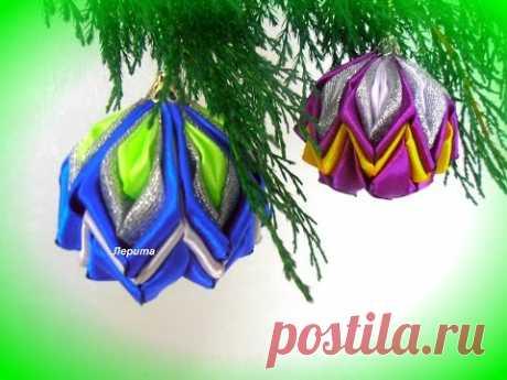 Новогодние игрушки на ёлку своими руками, шарики канзаши от Лериты.