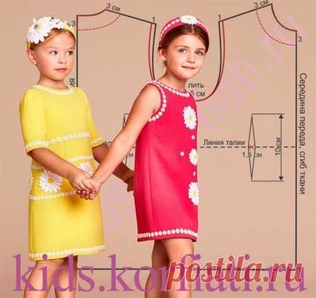 Выкройка детского платья от А. Корфиати