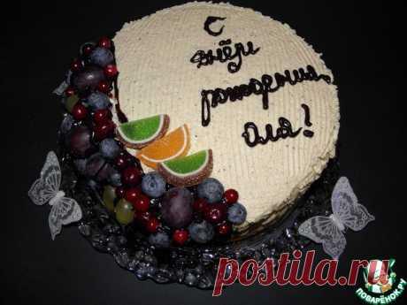 """Торт """"С Днем Рождения!"""" Кулинарный рецепт"""