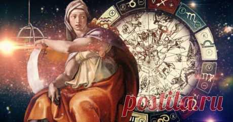 БЛИЗНЕЦЫ - Что такое Деканат в гороскопе и что с ним делать? | Советы Звёзд - Гороскоп | Яндекс Дзен