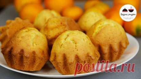 Простые кексы с ароматом цитрусовых | Кухня наизнанку | Яндекс Дзен