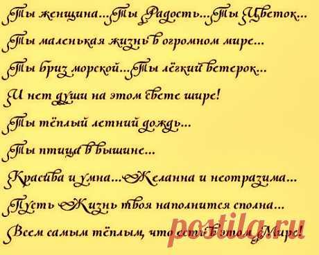 """Мой """"Блого-мир"""" - Сайт знакомств 24open.ru — знакомства без регистрации для серьезных отношений. Бесплатная служба знакомств с мобильной версией, познакомиться с девушкой или парнем."""