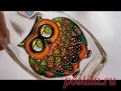 DIY / Простая роспись бутылки витражными красками. Сова на стекле (мастер-класс)