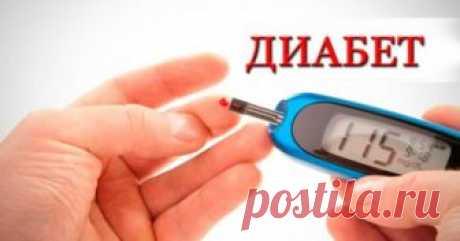 Попрощайтесь с высоким сахаром в крови и диабетом с помощью этого простого натурального средства из 1 ингредиента!