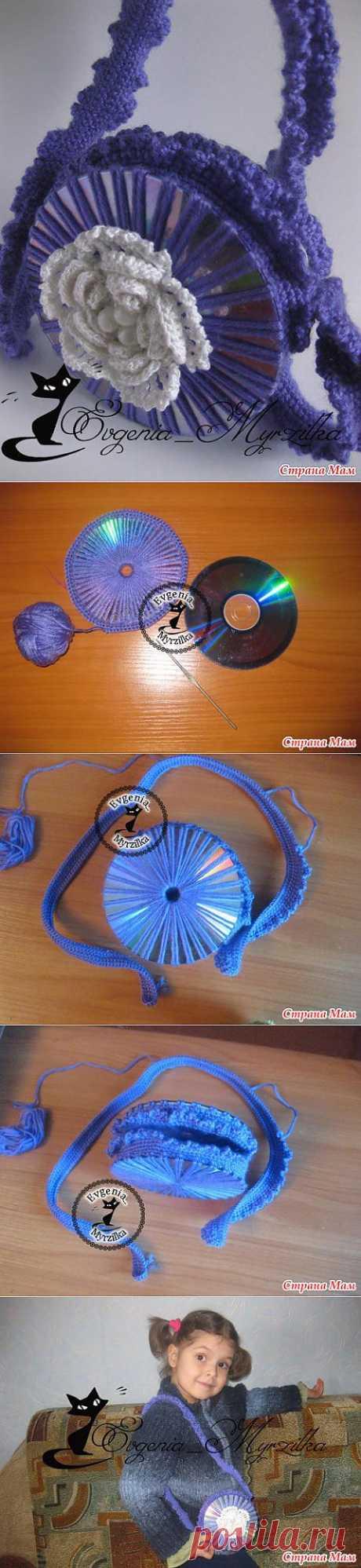 Детская сумочка крючком из ненужных дисков. Мини МК.