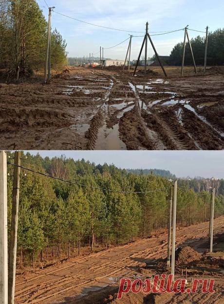 Стройка застопорилась. Под Гродно к домам не может подъехать даже строительная техника - grodno24.ru