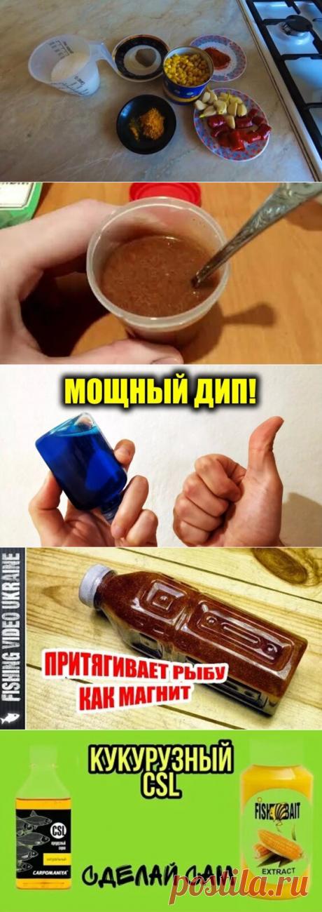 что такое ликвид для прикормки: 4 тыс. видео найдено в Яндекс.Видео