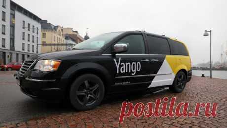 «Яндекс.Такси» запустится в Хельсинки под новым брендом Yango