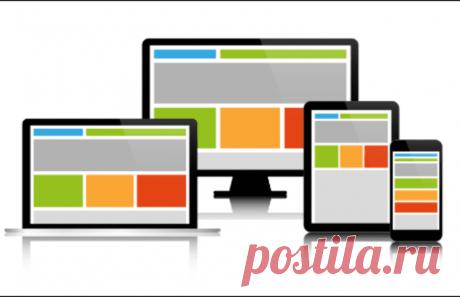 Адаптивный (резиновый) дизайн - это идея, чтобы ваш веб-сайт выглядел великолепно при любом разрешении, а не только на компьютере или мобильном устройстве.