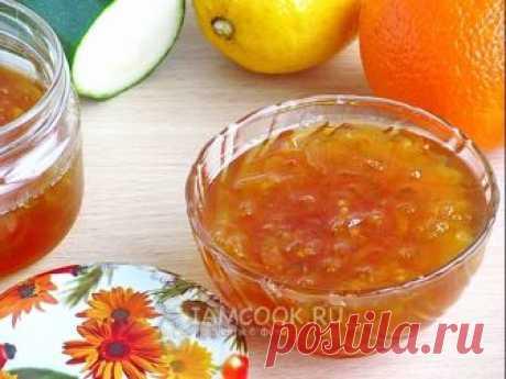 Джем из лимона, апельсина и цуккини — рецепт с фото