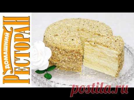 Napoleon Sand cake with a custard - Kulinar24TV