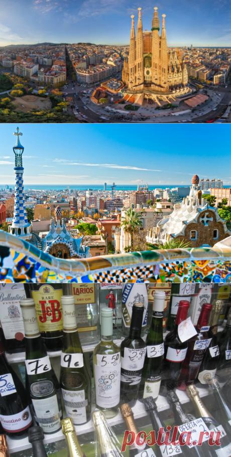 Чего лучше не делать в Барселоне — Вокруг Мира