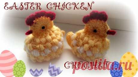 Вязание крючком. Пасхальный цыпленок (Crochet easter chicken). Приближается светлый праздник Пасхи! Представляю вашему вниманию видео-урок по вязанию милого пасхального цыпленка. JOIN VSP GROUP PARTNER PROGRAM: https://y...