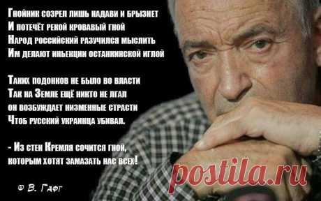 (2) Facebook