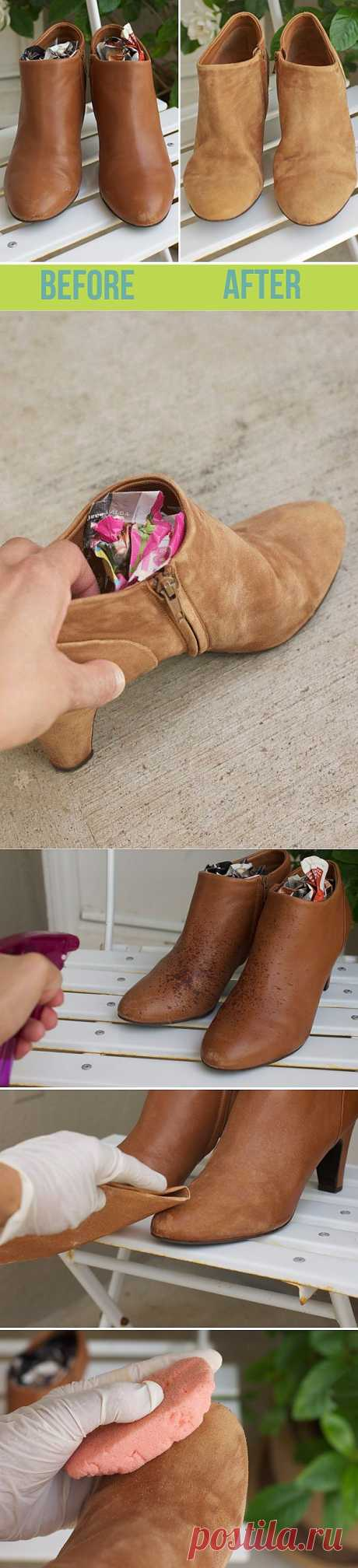 Из кожи в замшу (мастер-класс) / Обувь / Модный сайт о стильной переделке одежды и интерьера