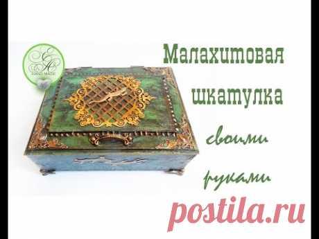 Мой блог https://hobby-rukodelie.blogspot.ru/ Мой магазин https://vk.com/andryushina_shop Instagram https://instagram.com/eandryushina ВКонтакте https://vk.com...