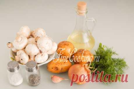 Жареная картошка с шампиньонами пошаговый рецепт