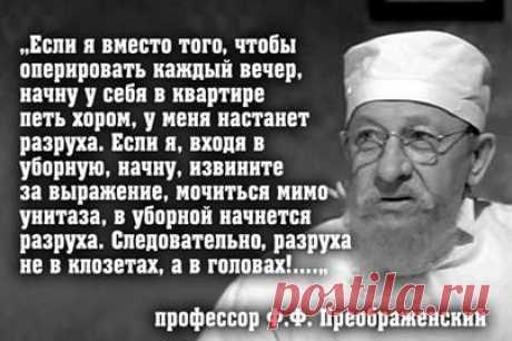Цитаты Великих о России