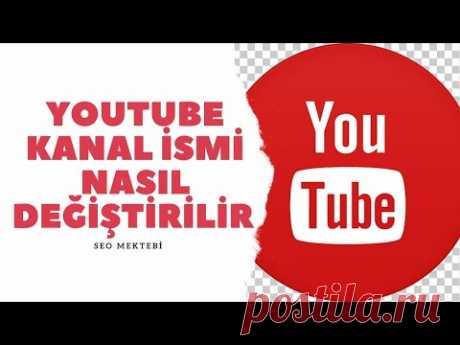 Youtube Kanal İsmi Nasıl Değiştirilir 2020 - YouTube Youtube kanal adı değiştirme 2020,bu videoda youtube kanal ismi nasıl olmalı konularını anlattım.Belilrlediğiniz bir kritere göre youtube kanal isminizi nasıl değiştireceksiniz adım adım videolu anlatım. #youtubekanalismi,#youtubekanalismisilme,#youtubekanalismideğiştirme