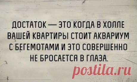 Истинная правда . Тут забавно !!!