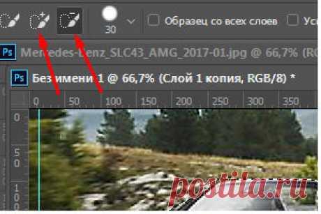 Как вырезать объект в фотошопе?