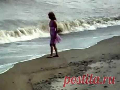 Тамара Миансарова Глаза на песке - YouTube