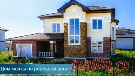 Дом мечты по цене 2-х комнатной квартиры в Уфе и Башкортостане всего за 60 дней, в экологически чистом месте Миф? Реальность! Все самые актуальные проекты домов в нашей группе. Интересно? Переходите в группу