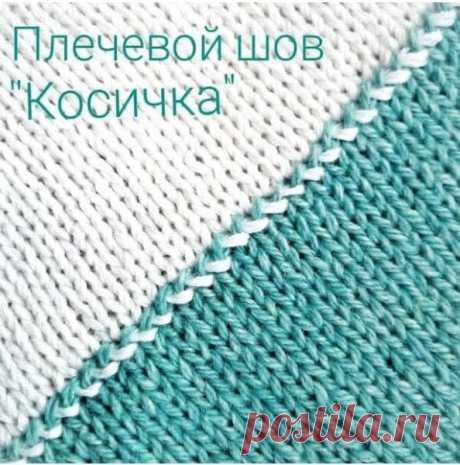 (5) Идеи для вязания | Facebook