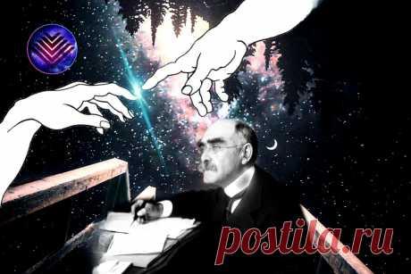 Стихотворение Киплинга, которое должен прочитать хотя бы раз каждый человек | Писатели и поэты | Яндекс Дзен