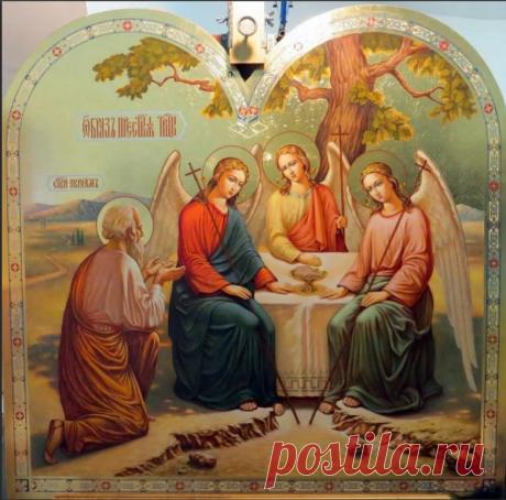 Короткая молитва к Святой Троице об исцелении от болезней. Молитва на каждый день.   Молитвы на каждый день   Яндекс Дзен