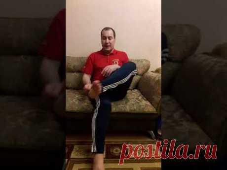 Боли стопы - упражнения