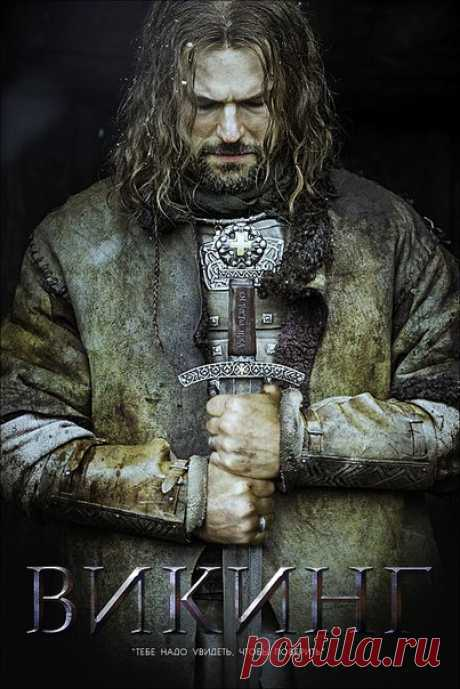 Историческая драма Викинг повествует о времени, которое предшествовало феодальной раздробленности на Руси. В центре сюжета