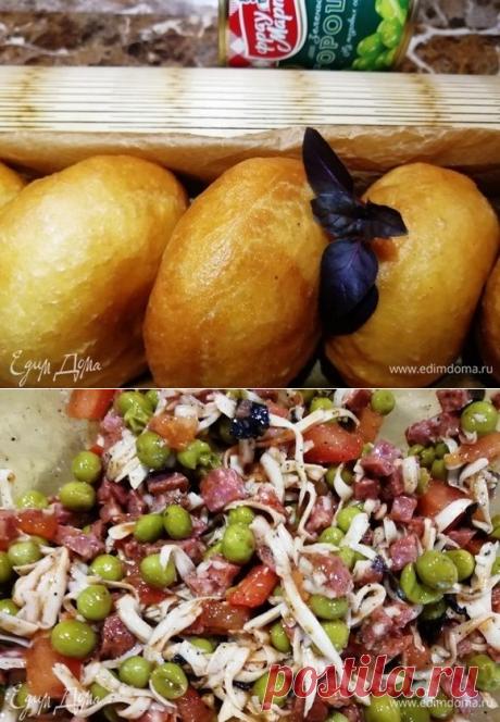 Воздушные пицца-пирожки «Весенние» рецепт 👌 с фото пошаговый | Едим Дома кулинарные рецепты от Юлии Высоцкой