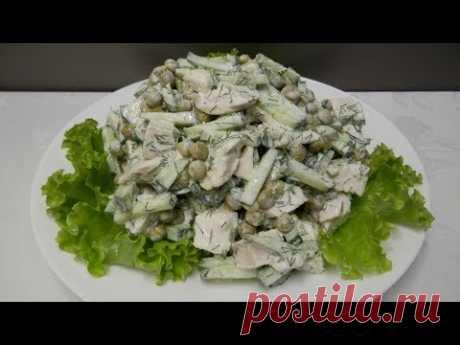 """Легкий САЛАТ """"ЛЕДИ"""" / Вкусный салат с курицей на ужин"""