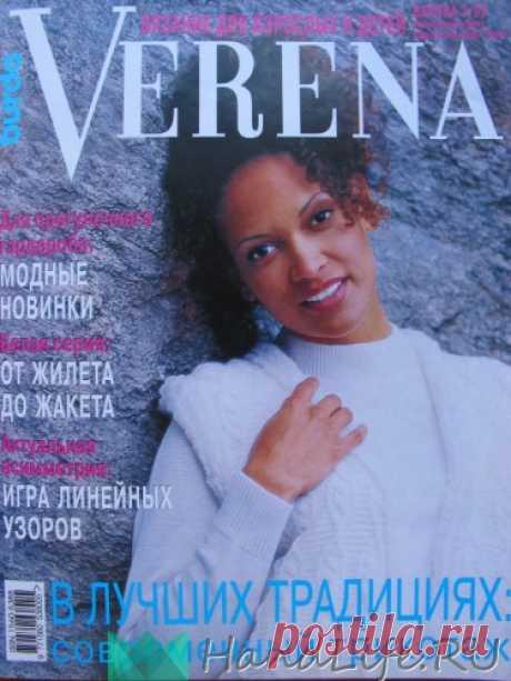 RUS Verena 1999-02 / ЖУРНАЛЫ и КНИГИ - самое популярное и интересное