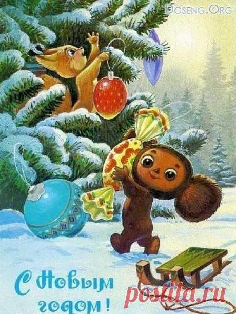 Какие все-таки раньше были замечательные новогодние открытки, от них так и веяло теплом! Кто помнит?