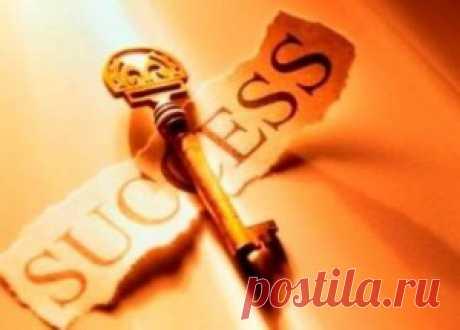 Почему не приходит успех? Конкретные причины