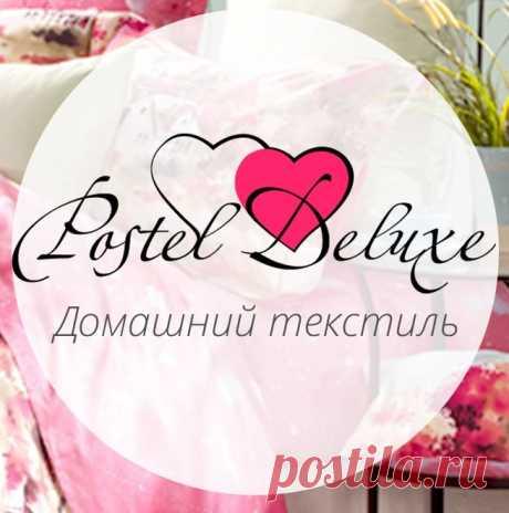 blog.postel-deluxe.ru
