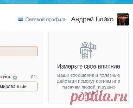 Пользователь Андрей Бойко - Meta Stack Exchange
