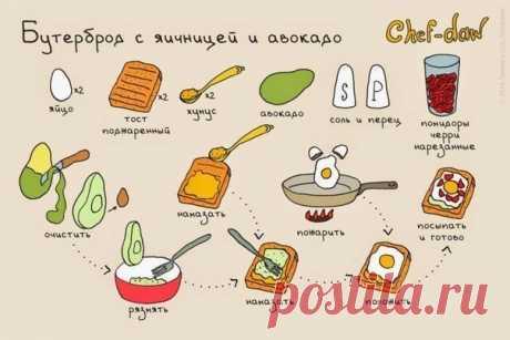 (18) Мой Мир@Mail.Ru
