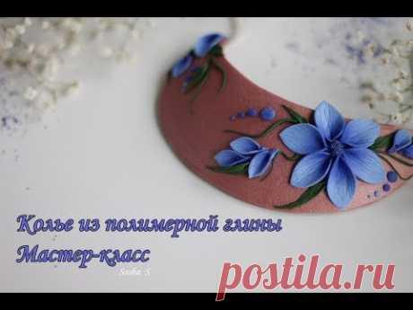 Колье с цветами из полимерной глины