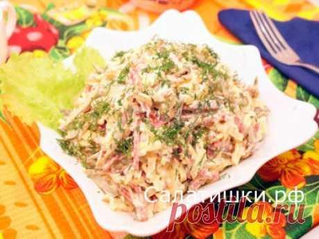 ПРОСТОЙ ВКУСНЫЙ САЛАТ С КОПЧЕНОЙ КОЛБАСОЙ   Рецепты вкусных салатов