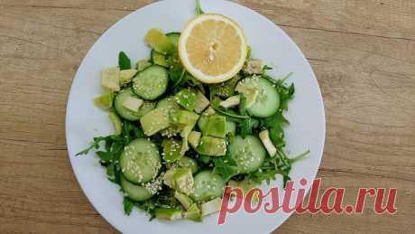 Салат из огурца и авокадо c лимонной заправкой - InVkus