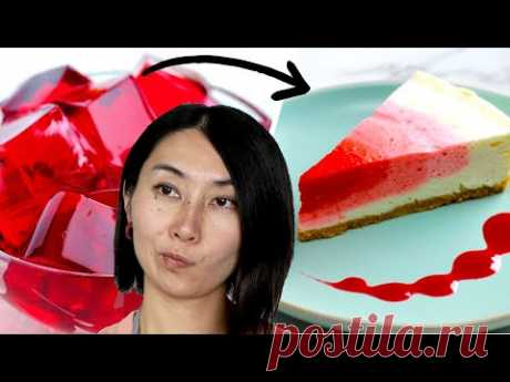 Can This Chef Make Jell-O Fancy? • Tasty